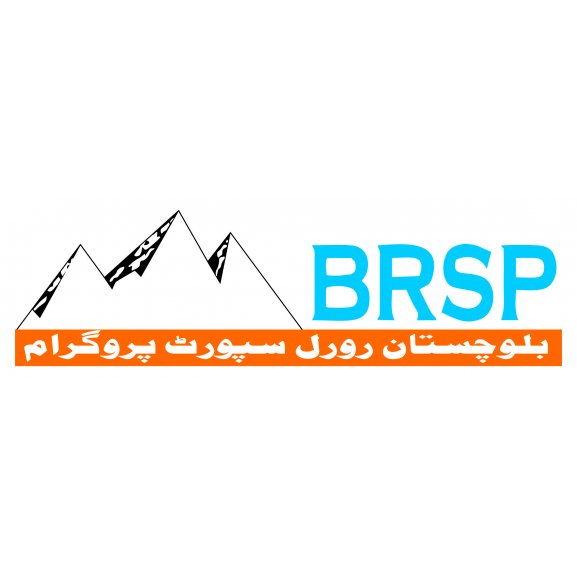 Logo of Balochistan Rural Program