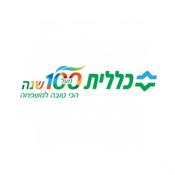 Logo of Clalit