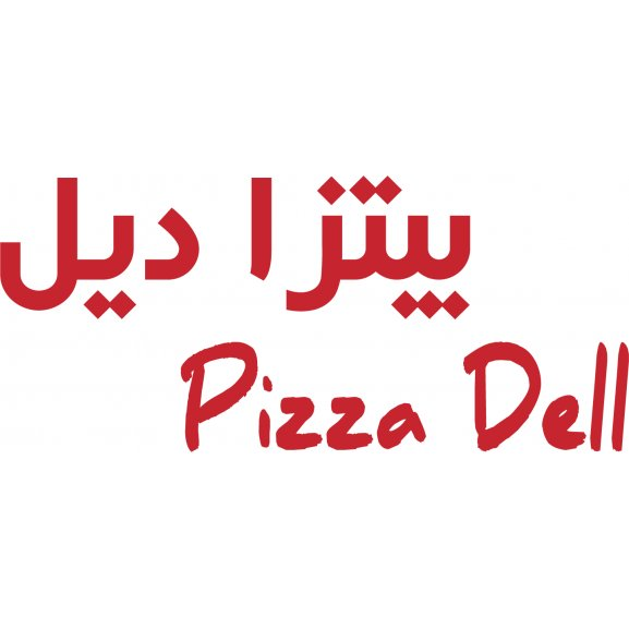 Logo of Pizza Dell