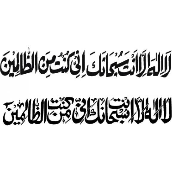 Logo of Ayat-e-Kareema