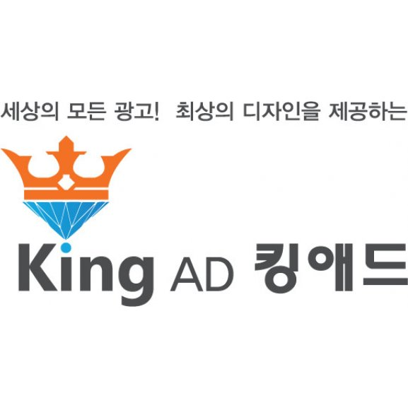 Logo of King AD