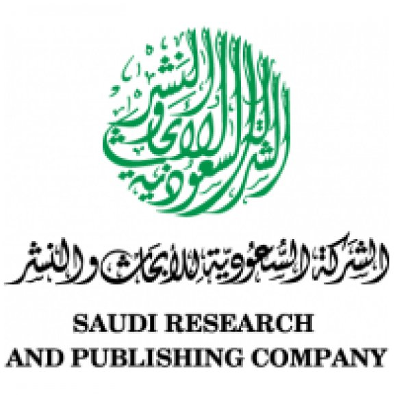 Logo of Saudi Research and Publishing Company