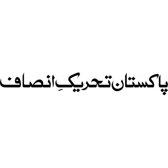 Logo of PTI