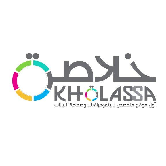 Logo of Kholassa