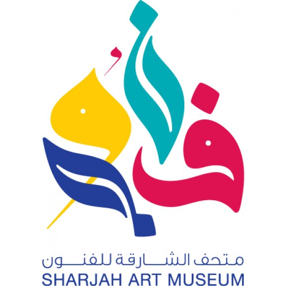 Logo of Sharjah Art Museum
