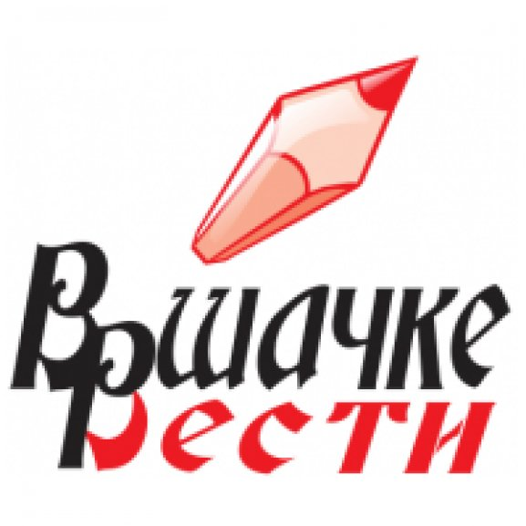 Logo of Vrsakce Vesti
