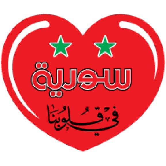 Logo of Love Syria