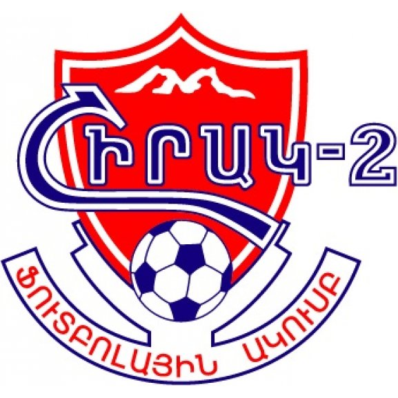 Logo of FK Shirak-2 Gyumri