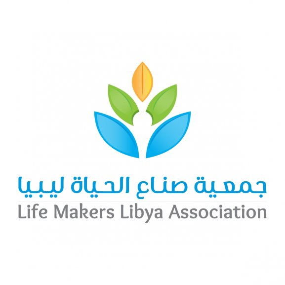 Logo of Life Makers Libya Association