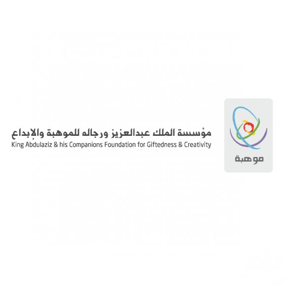 Logo of King Abdulaziz & his Companions Foundation for Giftedness & Creativity