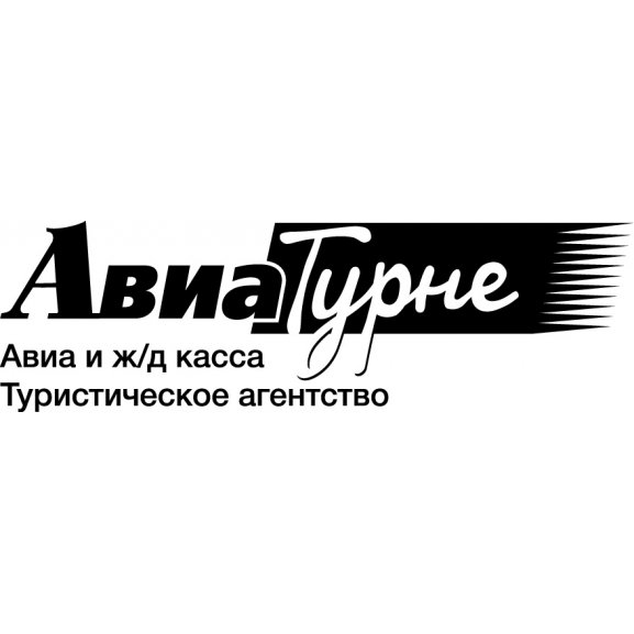 Logo of Авиа Турне