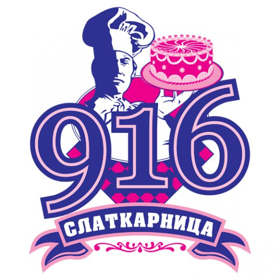 Logo of 916 Slatkarnica