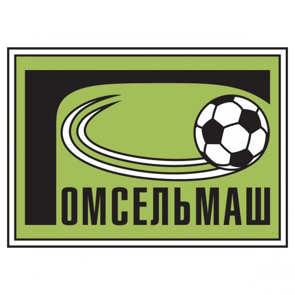 Logo of Gomselmash Gomel