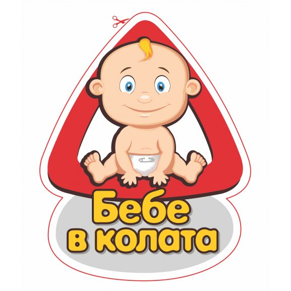 Logo of Baby on Board