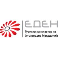 Logo of ЕДЕН - Туристички кластер на Југозападна Македонија