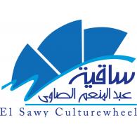 Logo of Sakkiat Al-Sawy