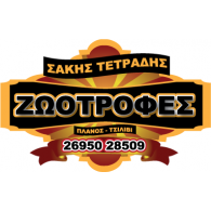 Logo of ZOOTROFES