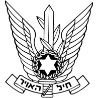 Logo of Israel Air Force