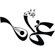 Logo of Oman Night