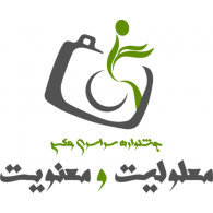 Logo of Photo Festival on Disability & Spirituality