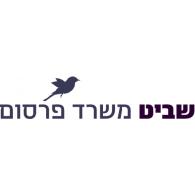 Logo of שביט משרד פרסום
