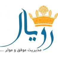 Logo of ROYAL