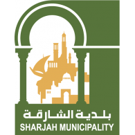 Logo of Sharjah Municipality