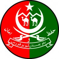 Logo of Balochistan Levies Force