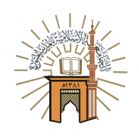 Islamic University Brands Of The World Download Vector Logos