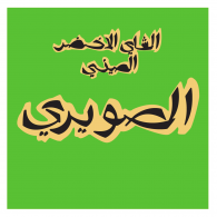 Logo of Thé Souiri