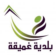 Logo of Ghameeqa Municipality