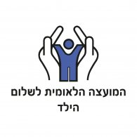 Logo of Hamoatza Haleumit Leshlom Ha Yeled