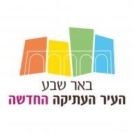 Logo of Hair Haatika Beer Sheva