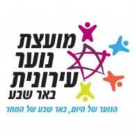 Logo of Moetzet Hanoar Beer Sheva