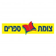 Logo of Tzomet Hasfarim