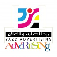 Logo of Yazd Agency for Advertising