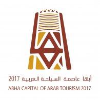 Logo of Abha 2017