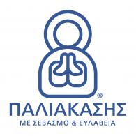 Logo of Paliakasis Funerals