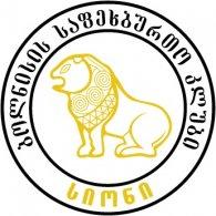 Logo of FC Sioni Bolnisi