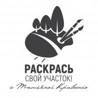Logo of Tatiana Kravchenko