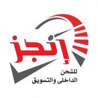 Logo of engz