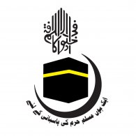 Logo of Jamaat Islami