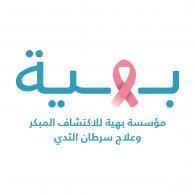 Logo of Baheya Hospital