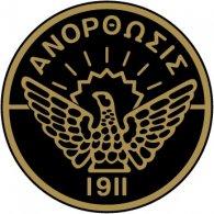 Logo of Anorthosis Famagusta (60's logo)