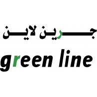 Logo of Green line logo