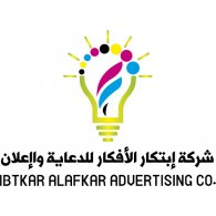 Logo of IBTKAR ALAFKAR ADVERTISING CO.