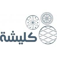 Logo of كليشة