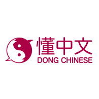 Logo of Dong Chinese