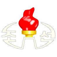 Logo of Korean Central Television 2005
