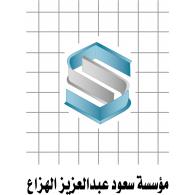 Logo of مؤسسة سعود عبدالعزيز الهزاع